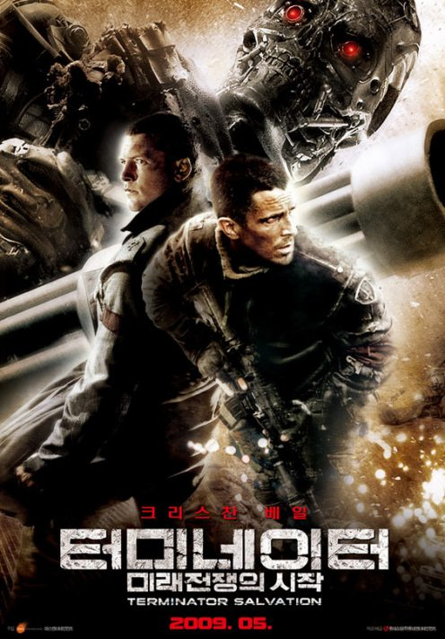 terminator_salvation-11