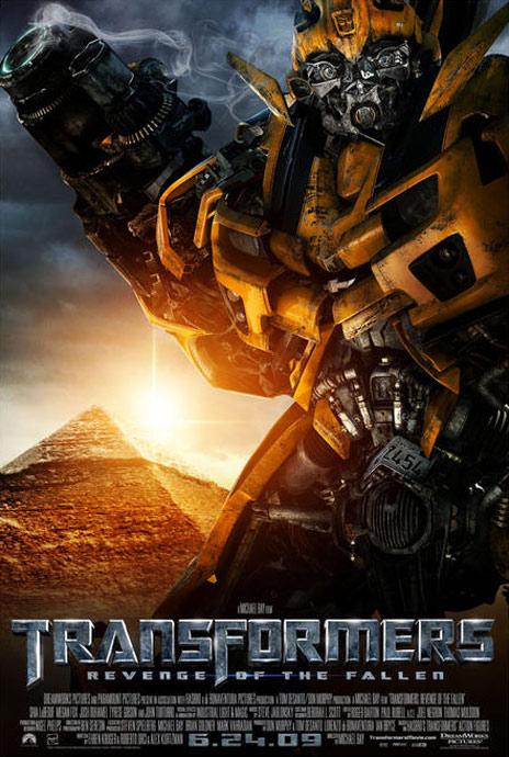 Transformers Revenge of the Fallen Poster 4