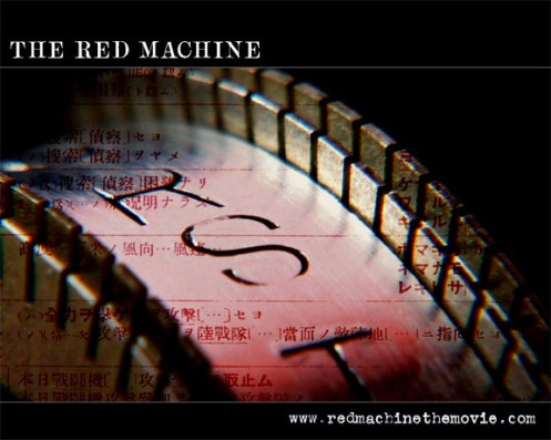 The Red Machine