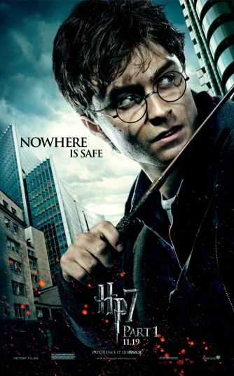 Film Review: Harry Potter And The Deathly Hallows Part 1
